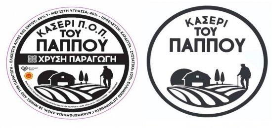 emporiko-sima-etiketa-allages-slbl.gr